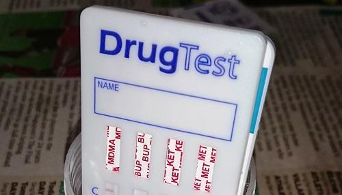 DrugTestImageProjectManhattanViaWikimediaCommons