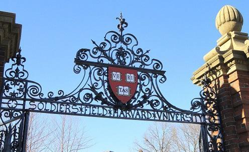 HarvardUniversityImageDaderotWikimediaCommons